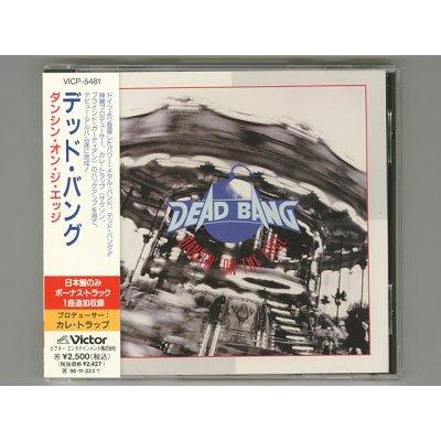 Photo1: Dancin' On The Edge / Dead Bang [Used CD] [w/obi]