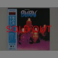 Burn / Deep Purple [Used CD] [Paper Sleeve] [w/obi]