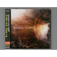 Kartika / The Eternal [Used CD] [w/obi]