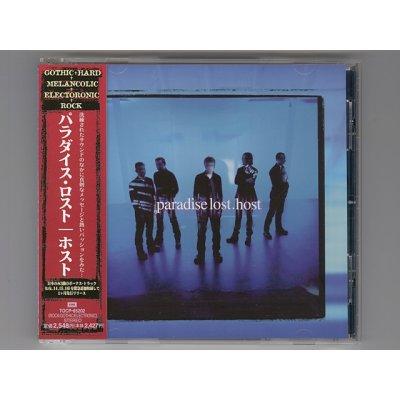 Photo1: Host / Paradise Lost [Used CD] [w/obi]