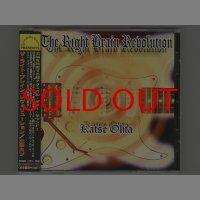The Right Brain Revolution / Katsu Ohta 太田カツ [Used CD] [w/obi]