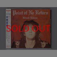 Point Of No Return / Hideaki Nakama 中間英明 [Used CD] [w/obi]