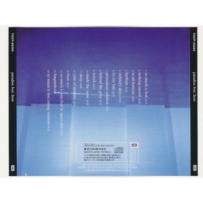 Photo2: Host / Paradise Lost [Used CD] [w/obi]