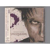 Maniac Dance / Stratovarius [Used CD] [Single] [w/obi]