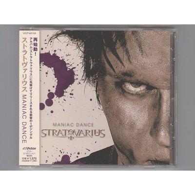 Photo1: Maniac Dance / Stratovarius [Used CD] [Single] [w/obi]