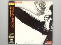 St / Led Zeppelin [Used CD] [Paper Sleeve] [w/obi]