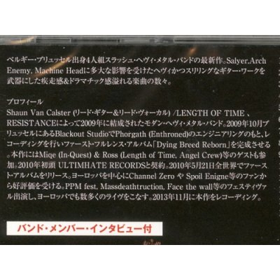 Photo3: I, Against / Age Of Torment [Used CD] [Import] [Sealed]