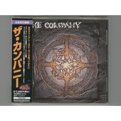 Photo1: St / The Company [Used CD] [w/obi]
