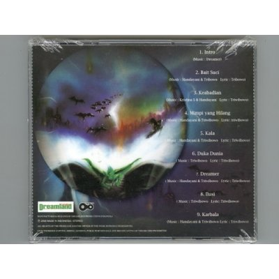Photo2: Bait Suci / Dreamer [New CD] [Import]