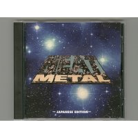 Neat Metal -Japanese Edition- / V.A. [Used CD] [Sample]