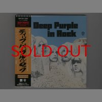 Deep Purple In Rock / Deep Purple [Used CD] [Paper Sleeve] [w/obi]