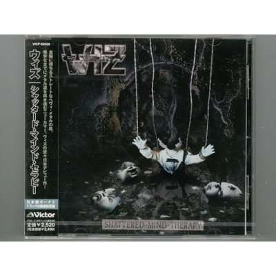 Photo1: Shattered-Mind-Therapy / Wiz [Used CD] [Sealed]