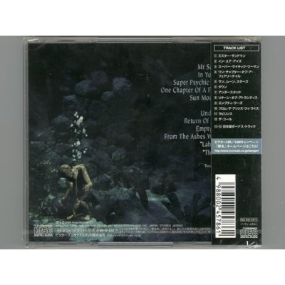 Photo2: Shattered-Mind-Therapy / Wiz [Used CD] [Sealed]