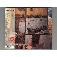 Echoes From The Garden / Lana Lane [Used CD] [EP] [Digipak] [w/obi]