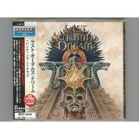 Hunting Shadows / Last Autumn's Dream [Used CD] [w/obi]