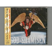 St / God Of Shamisen (Kevin Kmetz) [Used CD] [Sample] [Sealed]
