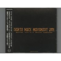 Death Rock Movement 2001 / V.A. [Used CD] [Split] [w/obi]