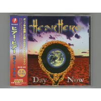 Day Now / Hear Here [Used CD] [Sample] [w/obi]