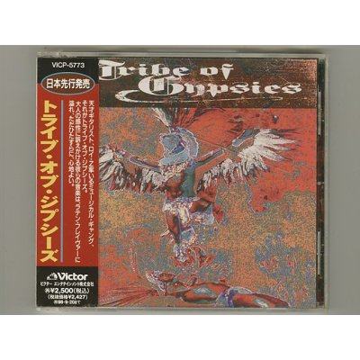 Photo1: St / Tribe Of Gypsies [Used CD] [w/obi]