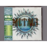 Metal 1 Vol. 5 / V.A. [Used CD] [w/obi]