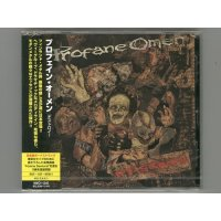 Destroy! / Profane Omen [Used CD] [Sealed]