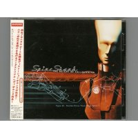 The Height Of Callousness / Spineshank [Used CD] [w/obi]
