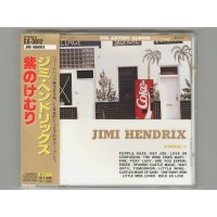 Purple Haze / Jimi Hendrix [Used CD] [w/obi]