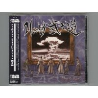 21Century武士道 / Flamingo Edge [Used CD] [w/obi]