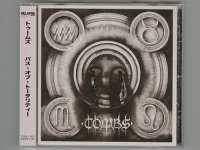 Path Of Totality / Tombs [Used CD] [Import] [w/obi]