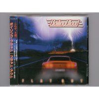 Flat Out / Boiling Blood [Used CD] [w/obi]