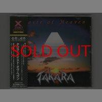 Taste Of Heaven / Takara [Used CD] [w/obi]