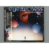 Messiah Complex / Eyewitness [Used CD] [w/obi]