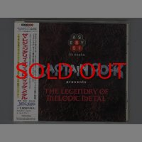 The Legendry Of Melodic Metal / V.A. [Used CD] [w/obi]