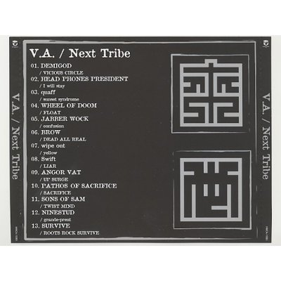 Photo2: Next Tribe / V.A. [Used CD] [w/obi]