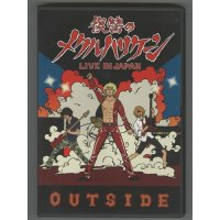 復讐のメタルハリケーン Live In Japan / Outside [Used DVD] [DVD-R]