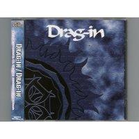 St / Drag-In [Used CD] [w/obi]