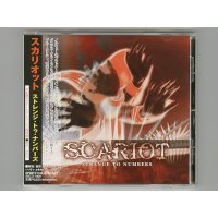 Strange To Numbers / Scariot [Used CD] [w/obi]