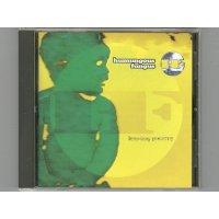 Low-Key Poetry / Humungous Fungus [Used CD]