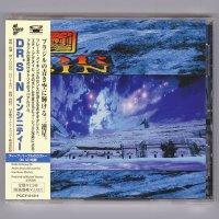 Insinity / Dr. Sin [Used CD] [w/obi]