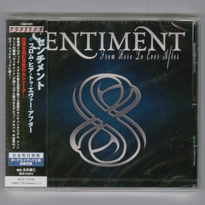 Photo1: From Here To Ever After / Sentiment [Used CD] [Sealed]