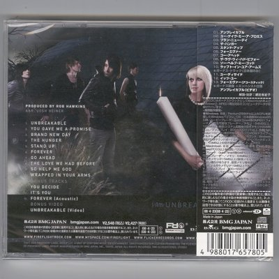 Photo2: Unbreakable / Fireflight [Used CD] [Sealed]
