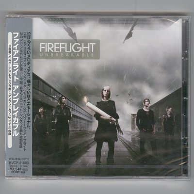 Photo1: Unbreakable / Fireflight [Used CD] [Sealed]