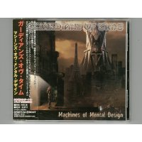 Machines Of Mental Design / Guardians Of Time [Used CD] [w/obi]