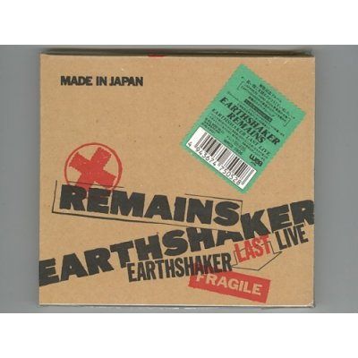Photo1: Remains - Earthshaker Last Live / Earthshaker [Used CD] [Digipak] [1st Press]