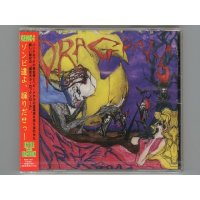 Enter The Dragon / Dragon-6 [Used CD] [Sealed]