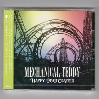 Happy Dead Coaster / Mechanical Teddy [Used CD] [Sealed]