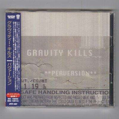 Photo1: Perversion / Gravity Kills [Used CD] [w/obi]