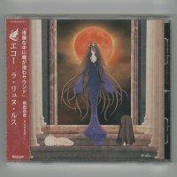 La Lune Rousse / e:cho [Used CD] [w/obi]