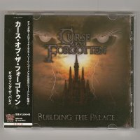 Building The Palace / Curse Of The Forgotten [Used CD] [Import] [w/obi]