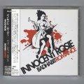 Bad Habit Romance / Innocent Rosie [Used CD] [w/obi]